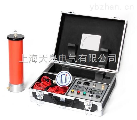 产品特点         变频直流高压发生器采用高频倍压电路