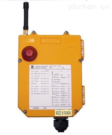 F24-全系例 接收机