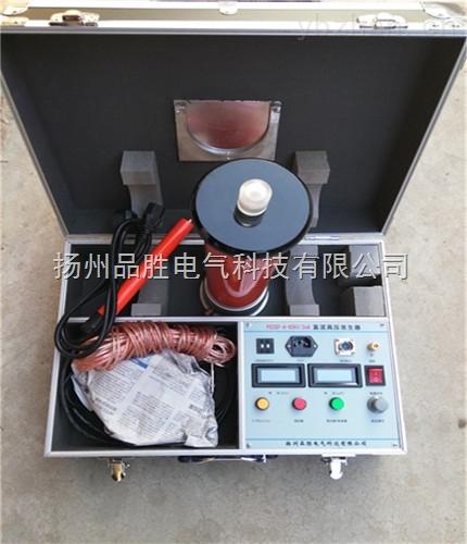 中频高压直流发生器价格