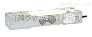 濟南泰欽供應TQ-L9平行梁稱重傳感器