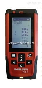 新品上市喜利得PD-I多功能手持激光测距仪 喜利得PD-I测距仪厂家直销