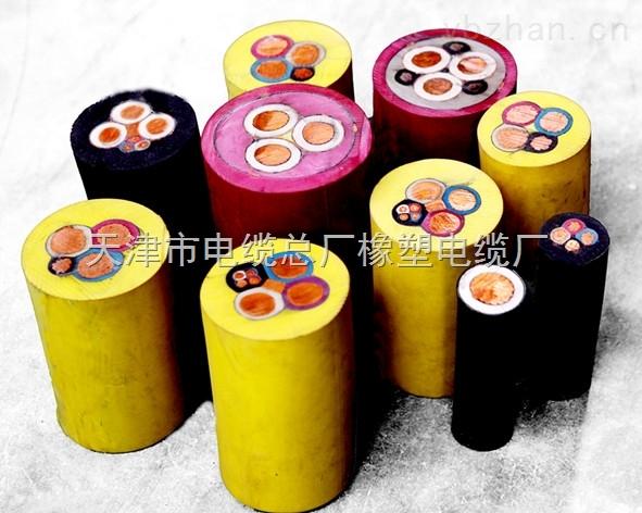矿用电缆MYPTJ-6KV-3*25+3*16/3+3*2.5mm2