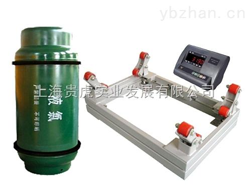 钢瓶电子秤两吨_碳钢钢瓶电子秤三吨误差