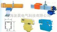 HXTL-4-35/140多极管式滑触线
