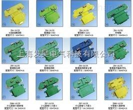 JD-4-50集电器/受电器