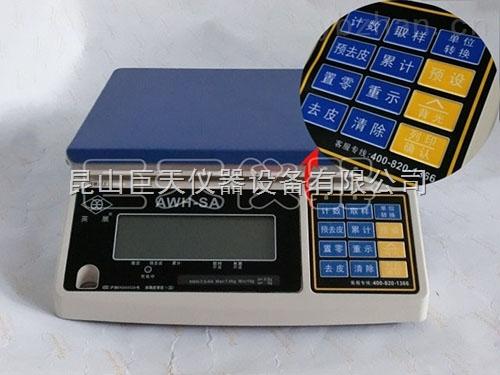 带控制阀门电子秤,15kg带控制阀门电子称价格