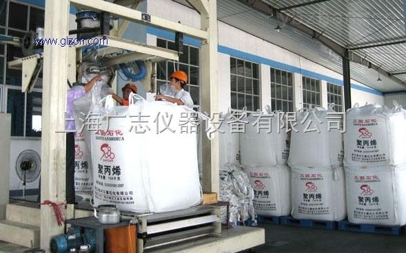粉料吨袋称重包装机   上海广志销售。