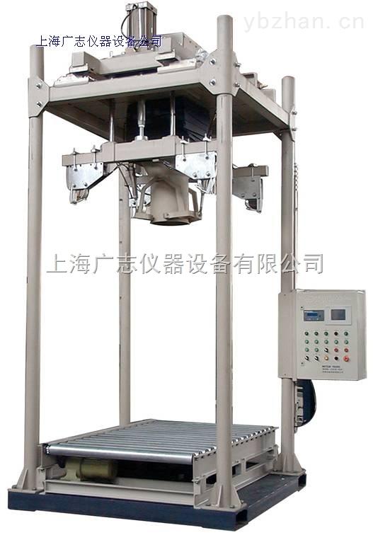 颗粒粉料保温砂浆吨袋包装机 上海广志销售。