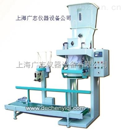 绞龙粉料称重包装机 上海广志销售。