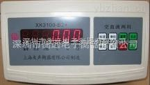 深圳友聲地磅平臺秤、友聲XK-3100-B2+稱重顯示器