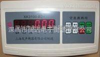 深圳友声地磅平台秤、友声XK-3100-B2+称重显示器