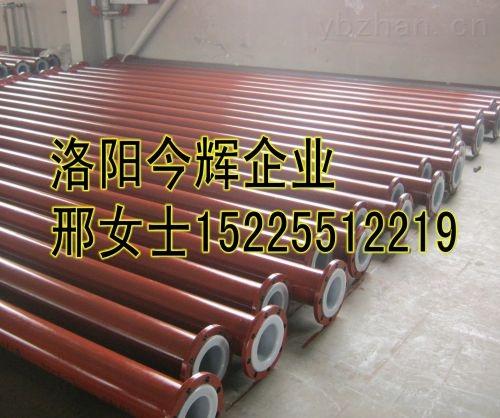 衬塑管生产商,钢衬塑管道