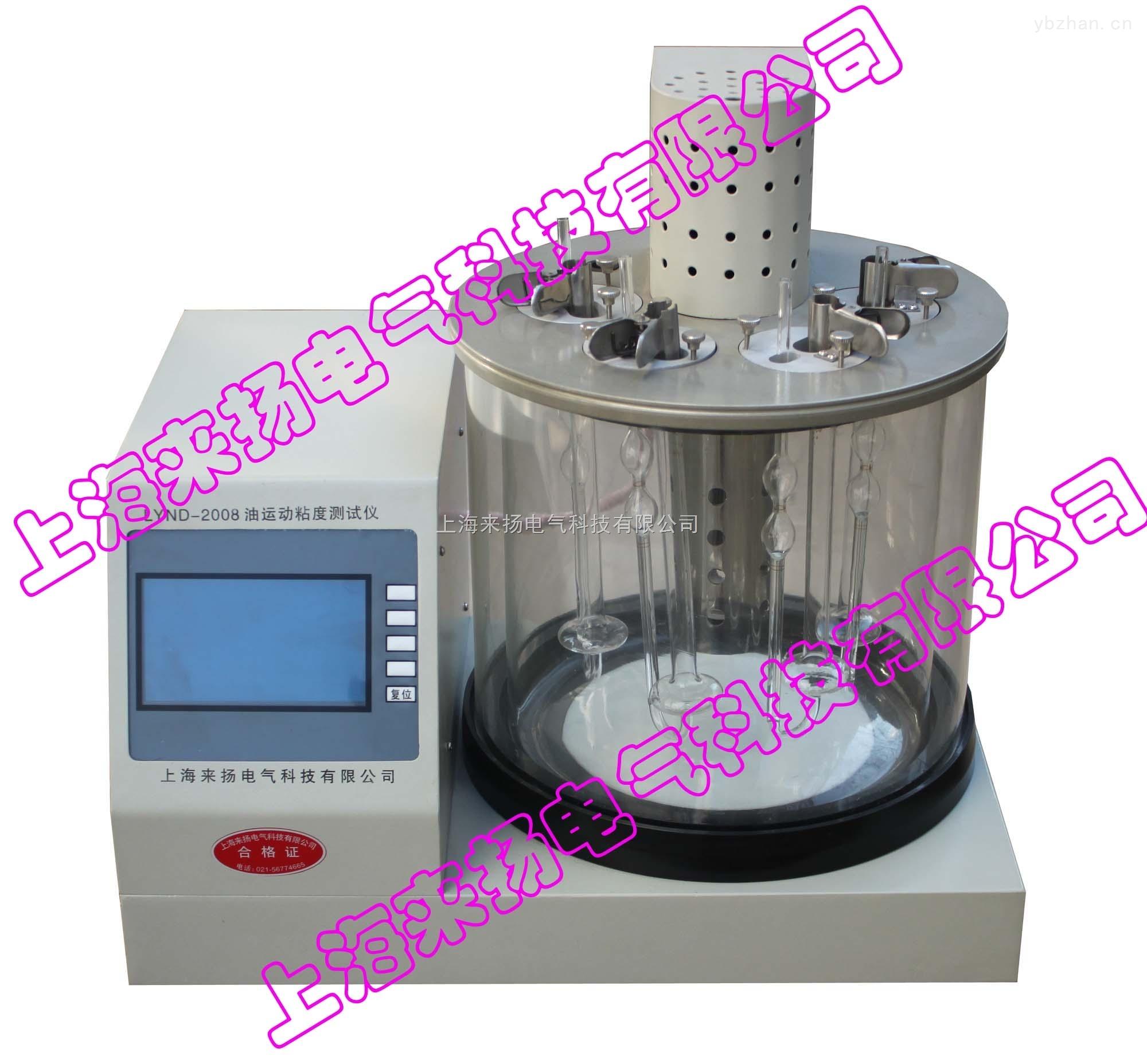 ND-2008-油运动粘度测定仪