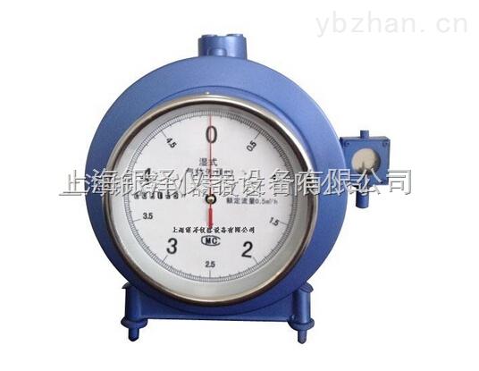 BSD-0.5防腐湿式气体流量计