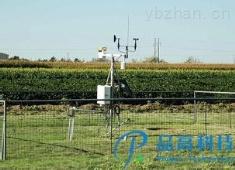 田间气候自动观测仪