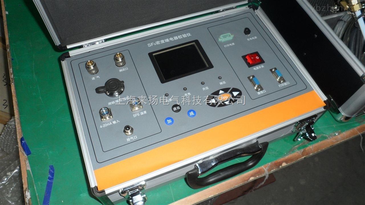 lymd-iii 密度继电器测试仪