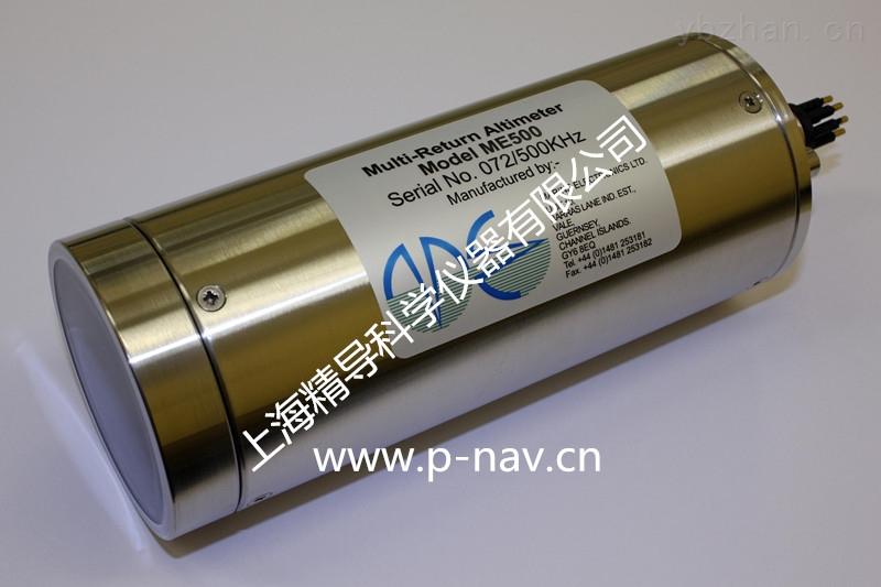Model ME500高分辨率成像高度计