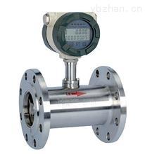 DN1000涡轮流量计选型,DN1000涡轮流量计厂家