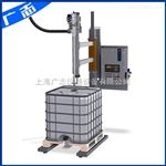 GZM-1000S1200升吨桶灌装机
