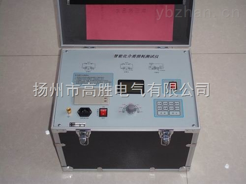 抗干扰介损测试仪器