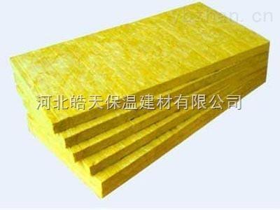化工行业专用外墙防火岩棉板