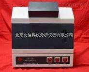荧光增白剂检测仪 暗箱紫外分析仪