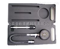 -膜片式气缸压力表