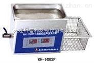 KH系列臺式雙頻數控超聲波清洗器