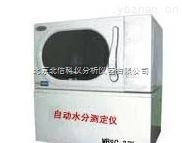 JC19-ZSC-2000-自动水分测定仪 煤质分析仪器测硫仪电解池