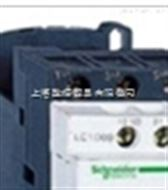 -经销SCHNEIDER交流接触器XS4-P18PA340