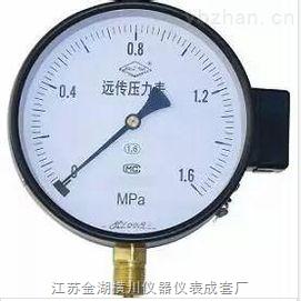 电阻远传压力表,电阻远传压力表厂商