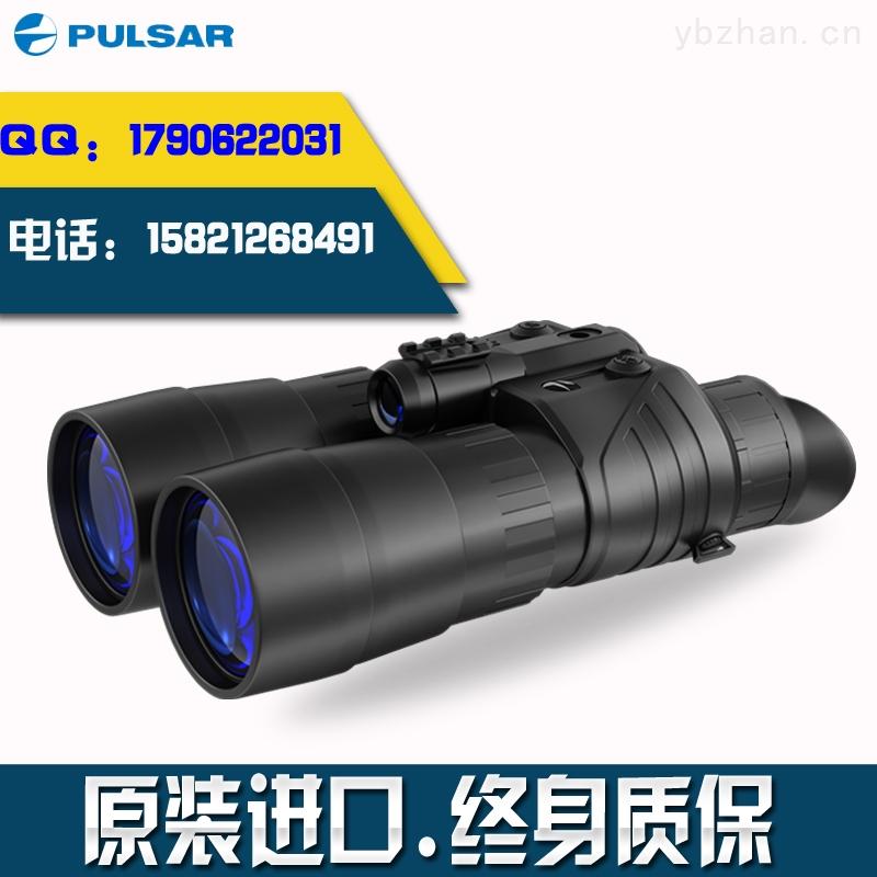 进口 Pulsar脉冲星3.5x50双筒1代+加 高清红外微光夜视仪