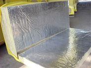 铝箔屋面保温岩棉板订货价格