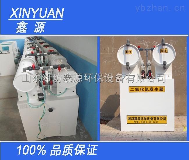 浙江半自动二氧化氯发生器包装
