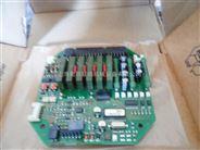 AUMA电动执行器,欧玛继电器板AUMA继电器板