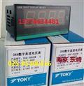 小店熱銷!DX8F-DV0.2/2/100/200/600/800W電源DC 24v供電直流電壓表