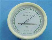 精密空盒气压表、气压计