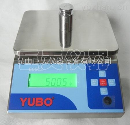 15kg防爆电子桌秤