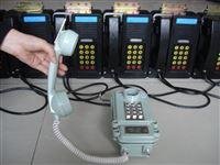 本安型防爆电话机