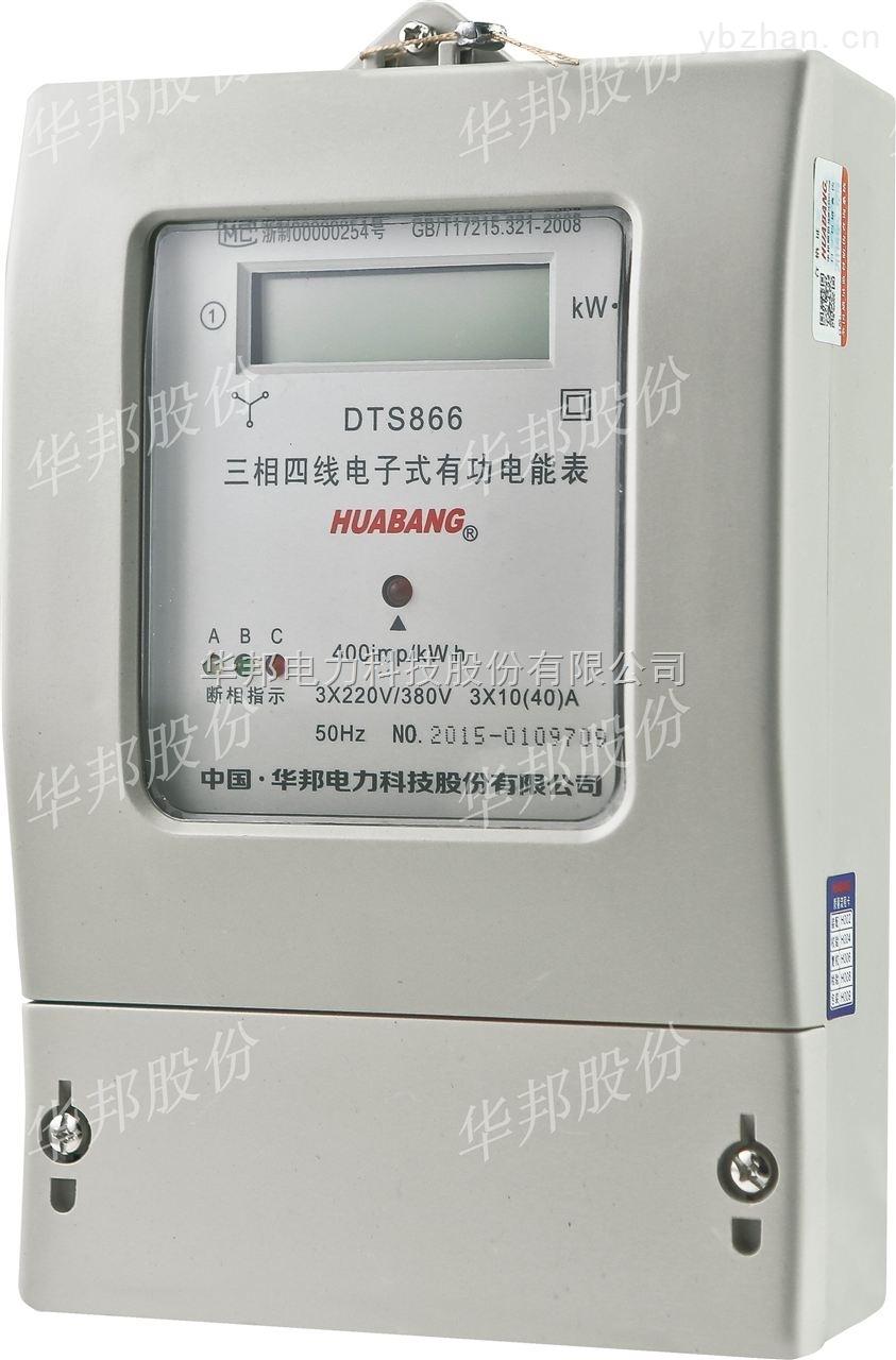 DTS677-上海三相電子式電度表價格