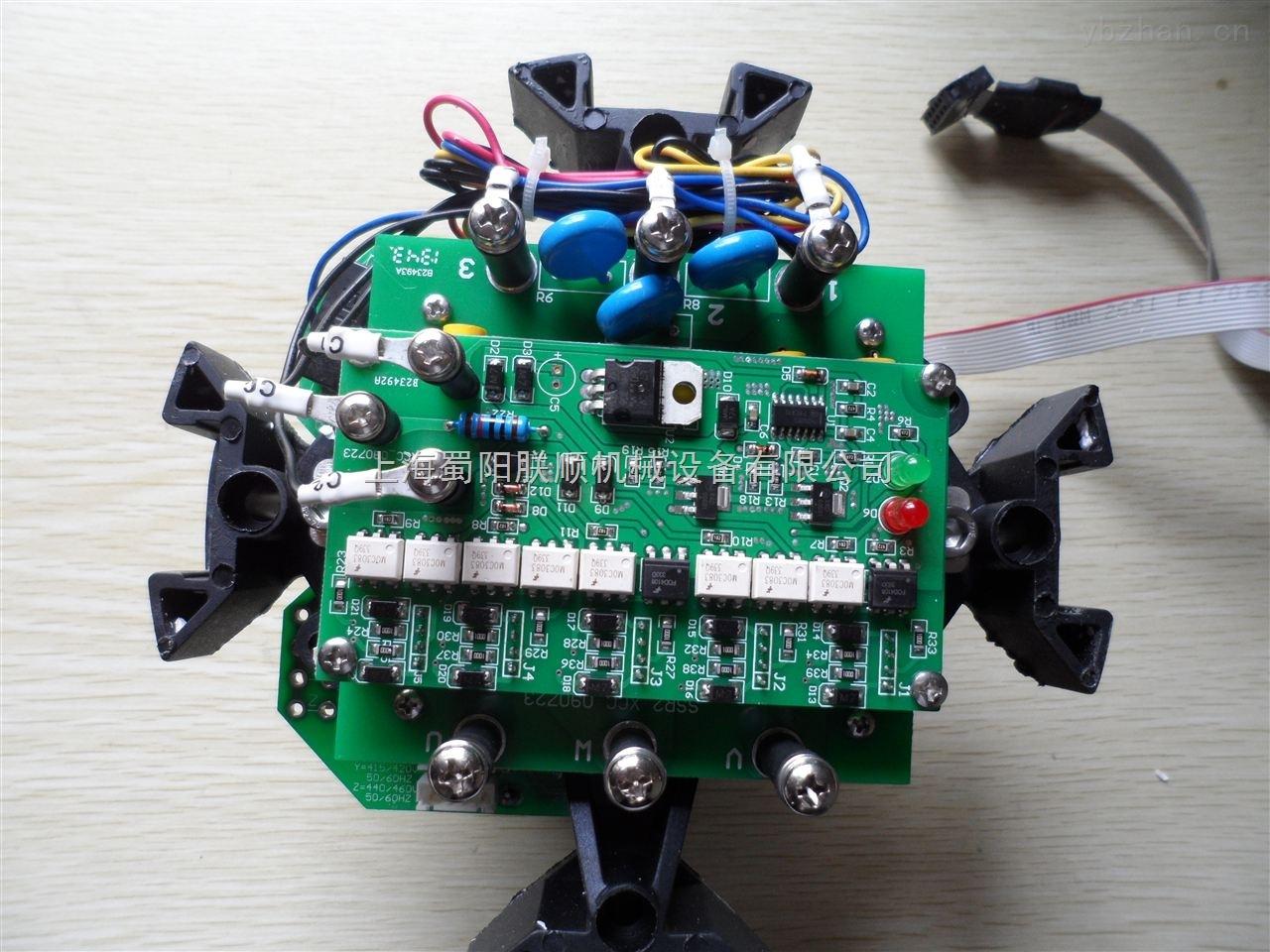 澳托克电动执行器电源板