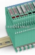 进口P+F齐纳式安全栅NCB50-FP-EO