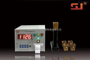 多元素高速分析仪