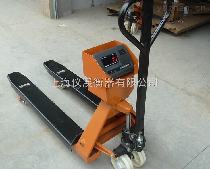 杭州3t升降叉車秤, 3噸插車式電子磅秤廠家