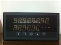 流量定量控制仪