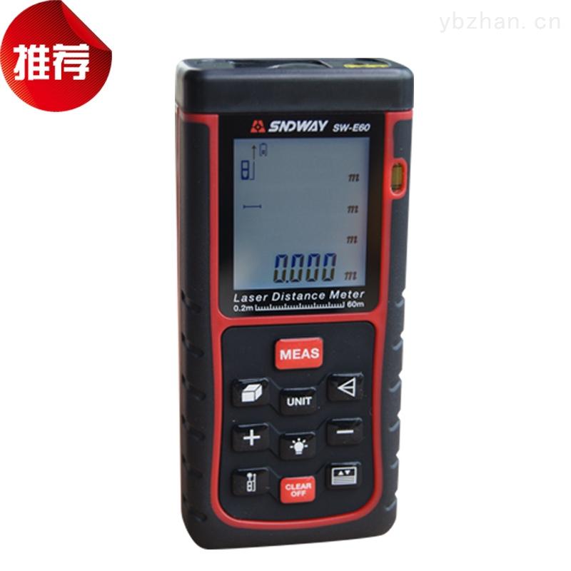 SW-E60激光测距仪 数字电子尺