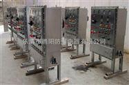 防爆不銹鋼配電箱,南寧液壓站防爆配電箱