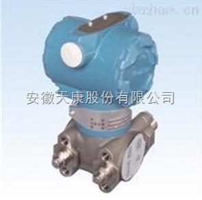 【售】安徽天康(天仪牌)智能电容压力变送器