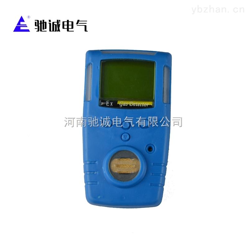 GC210型便攜式氧氣檢測儀