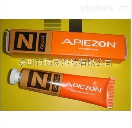 N型低温高真空脂 N型硅脂密封脂润滑油脂 英国阿佩佐 真空油脂
